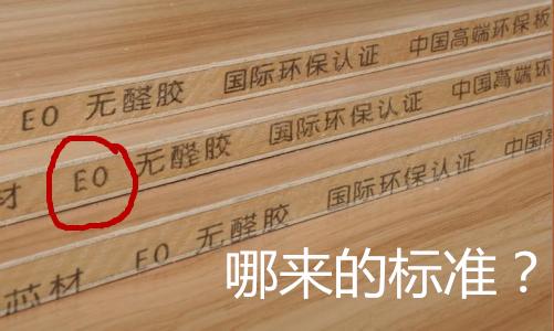 板材甲醛標準,甲醛檢測,甲醛治理,除甲醛公司,除甲醛的方法,康荃環測