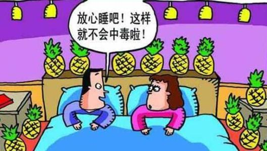 菠蘿柚子皮除甲醛,甲醛檢測,甲醛治理,除甲醛公司,除甲醛的方法,康荃環測